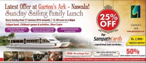 Sunday Lunch at Sailing Board (River Cruse in Nawala
