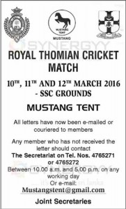 Royal Thomian Cricket Match 2016 – 10th to 12th March 2016 at SSC