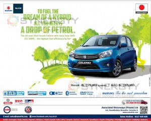 Suzuki Celerio Price – Rs. 2,375,000/- upwards