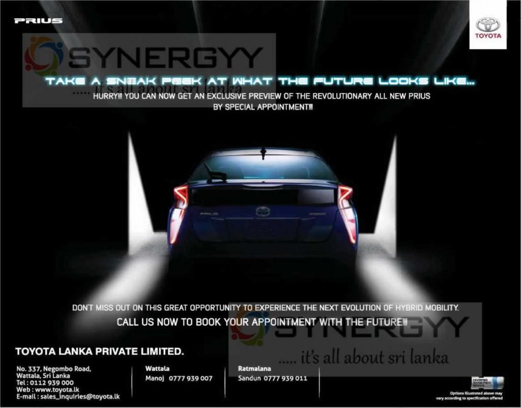 Toyota Prius Hybrid New Mode Launch in Colombo Sri Lanka