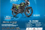 Yamaha Saluto 125cc Now in Sri Lanka; prices starting from Rs. 235,300/-  – updated April 2017