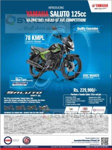 Yamaha Saluto 125cc Now in Sri Lanka for Rs. 229,900/-