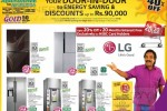 40% off to LG Linear Door in Door Refrigerator – Special New Year Sale