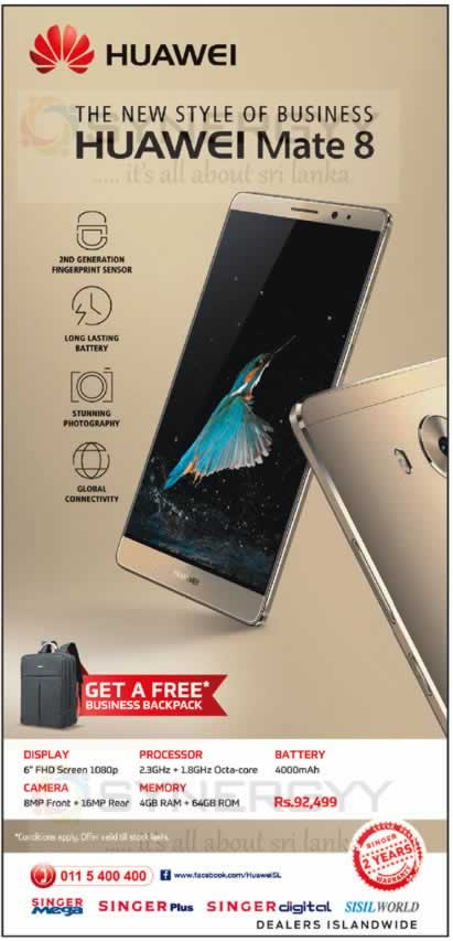 Huawei Mate 8 Now in Sri lanka for Rs. 92,499-
