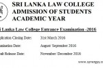 Sri Lanka Law College Entrance examination 2016- Admission of Student Academic Year 2017