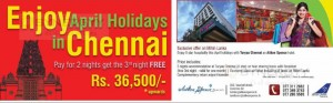 Enjoy April Holiday in Chennai for Rs. 36,500- for 3 Night Accommodation