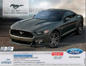 Ford Mustang 2016 now available in Sri Lanka for Rs. 15 Million for Permit Holders