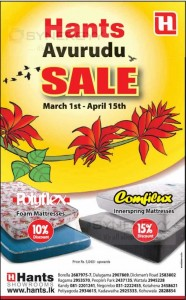 Hants Avuruduv Sale from 1st March to 15th April 2016