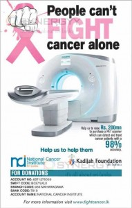 Help Needed for National Cancer Institute to buy PET Scanner