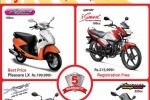 Hero Motor Bikes Sinhala Tamil New Year Sale – Discount upto 25,000/-