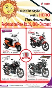 Hero Motorbikes Prices and Promotions in Sri lanka – SynergyY
