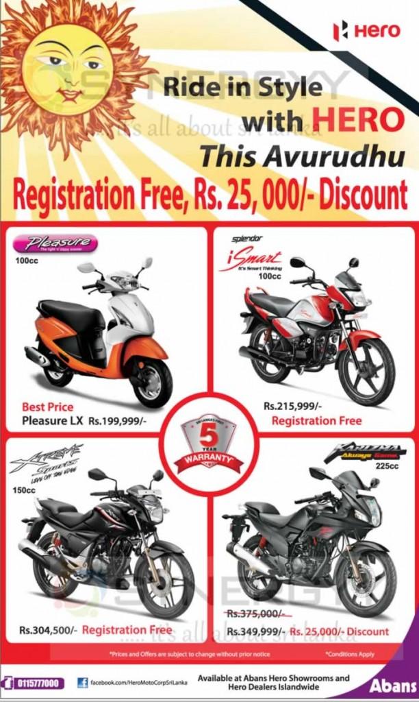 Hero Motor Bikes Sinhala Tamil New Year Sale – Discount upto 25,000/-