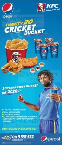 KFC Twenty 20 Cricket Bucket for Rs. 2020.00 Valid till 5th April 2016