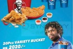 KFC Twenty 20 Cricket Bucket for Rs. 2020/- Valid till 5th April 2016