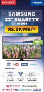 "Samsung 32"" TV for Rs. 59,990/- from Singer"