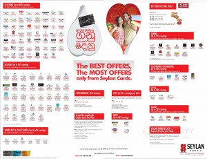 Seylan Bank Credit Card Promotion for Sinhala Tamil New Year 2016