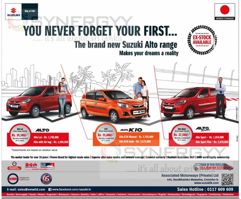Suzuki Auto Price in Sri Lanka – April 2016