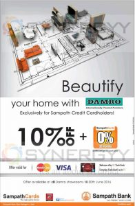 10% at Damro for Sampath Bank Credit Cards – till 30th June 2016