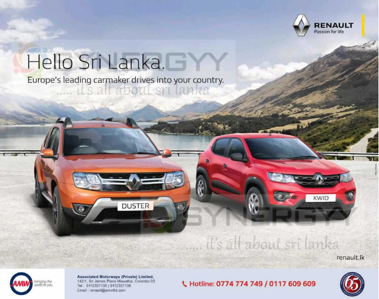 amw introduce renault kwid and renault duster in sri lanka synergyy. Black Bedroom Furniture Sets. Home Design Ideas