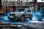 BMW X5 with eDrive for Rs. 22.50 Million – Prestige Automobile