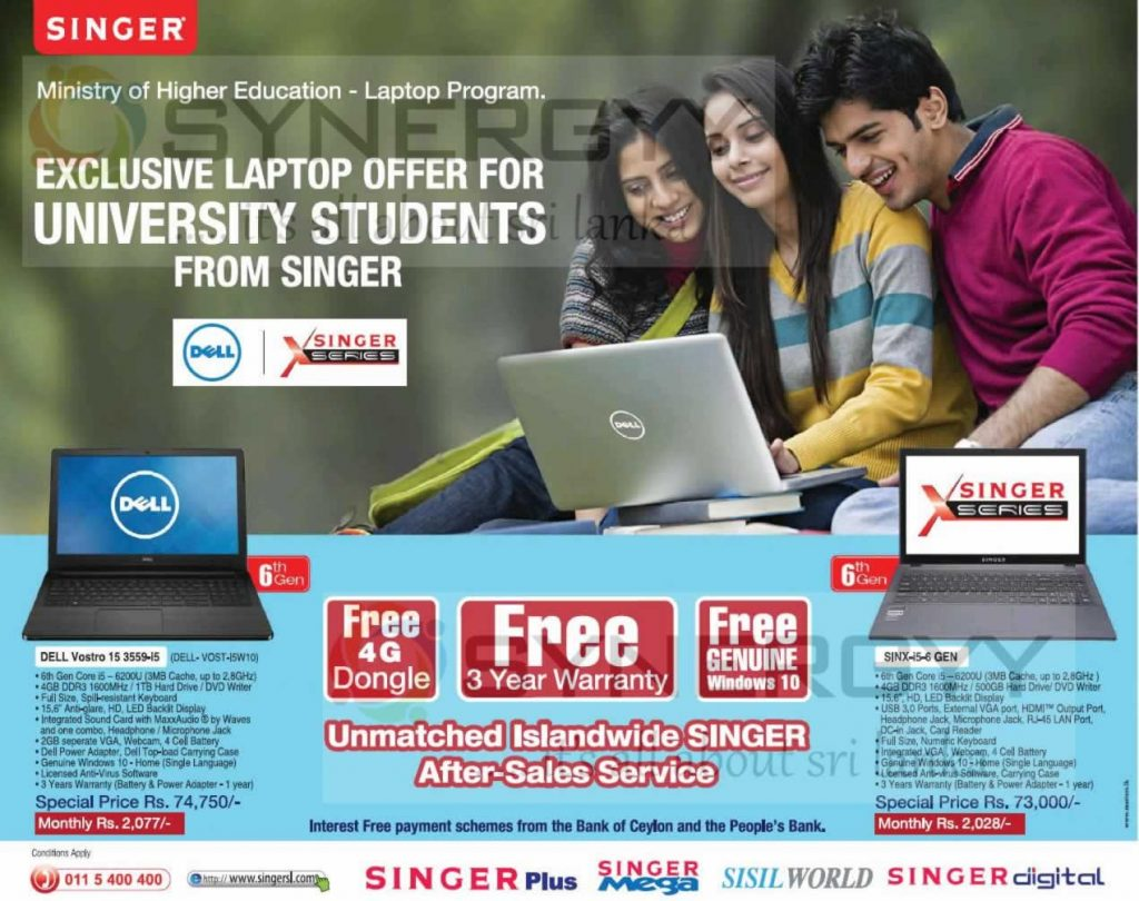 Exclusive Laptop Offer for University Students from Singer