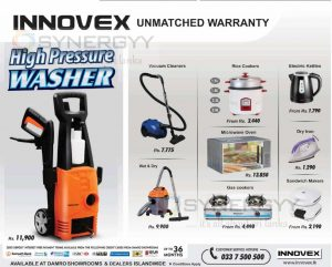 INNOVEX Home Appliances – Lowest price available in Market