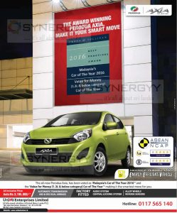 Perodua Axia Price in Sri Lanka – Rs. 3,195,000- ( All Inclusive)
