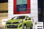 Perodua Axia Price in Sri Lanka – Rs. 3,195,000/- ( All Inclusive)