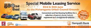 Sampath Bank Special Mobile Leasing Service at Maharagama Urban Council Ground today