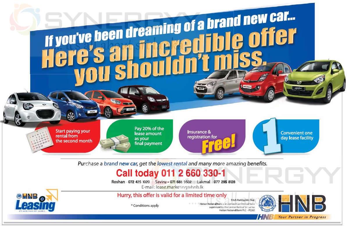 Special leasing promotion | seylan bank plc.
