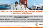 Be Part of the Sampath Bank Export Bonanza from 1st March to 31st August 2016