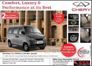 Brand New Chery YOYO Van for Rs. 2,250,000- from Ideal Motors