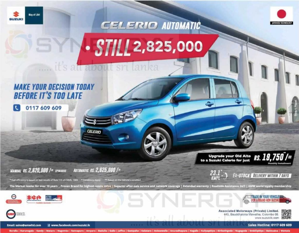 Brand New Suzuki Celerio for Rs. 2,620,000- from AMW