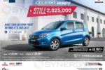 Brand New Suzuki Celerio for Rs. 2,620,000/- from AMW