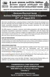 ElectronicElectrical Sector Business Delegation to Visit Chennai & Bangalore 22nd - 27th August 2016