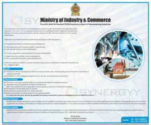 Financial grant for Research & Development projects of Manufacturing Industries by Ministry of Industry & Commerce