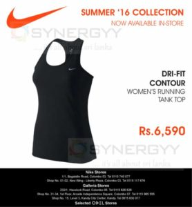 Nike Summer'16 Collection now Available for Rs. 6,590.00