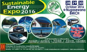 Sustainable Energy Expo 2016 – 28th to 30th October 2016