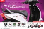 Honda Activa now available for Rs. 229,500/- from Stafford Motors