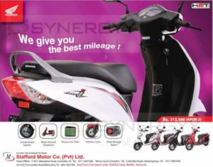 Honda Activa now available for Rs. 212,500.00 from Stafford Motors