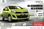 Perodua Axia Auto – Rs. 3,195,000/- All Inclusive Price in Sri Lanka