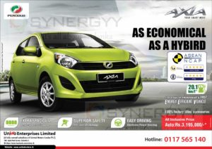 Perodua Axia Auto – Rs. 3,195,000.00 All Inclusive Price in Sri Lanka