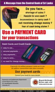 Use Payment Cards – Advice by Central Bank of Sri Lanka