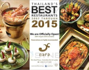 "World-renowned Thai restaurant chain "" Nara"" launched in Sri Lanka"