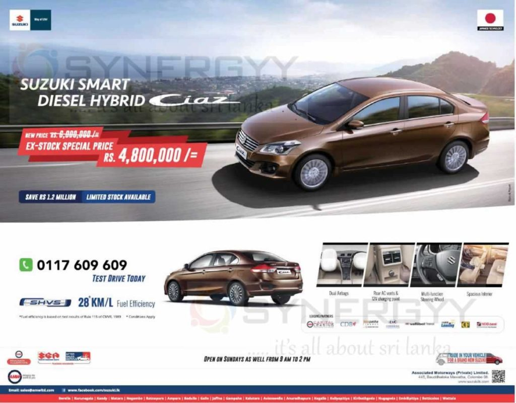 Suzuki Ciaz Now available in Sri Lanka for Rs. 4.8 Million