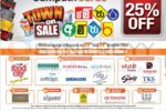25% off for Sampath Bank Credit Card on 23rd and 24th October 2016