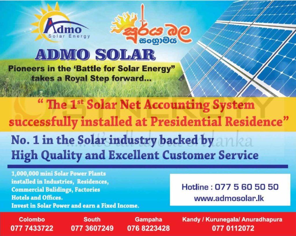 Admo Solar energy solution
