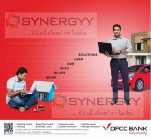 DFCC Bank Loan