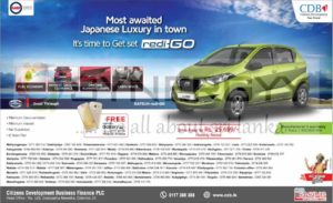 Datsun Redi-Go now available in Sri Lanka for Rs. 2,005,000.00