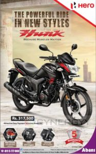 Hero Hunk Price in Sri Lanka – Rs. 317,500.00 at Hero Abans